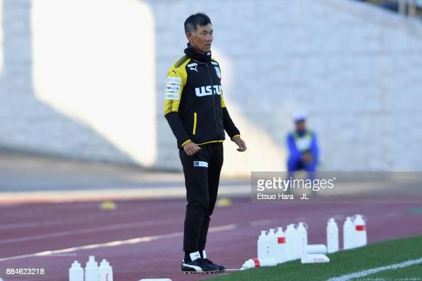 Head coach Ken Yoshida of Azul Claro Numazu looks on during the JLeague J3 match between Azul Claro Numazu and Tochigi SC at Ashitaka Stadium on...