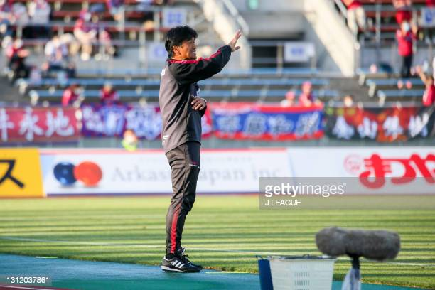 Head coach Kenji ARIMA of Fagiano Okayama gives instruction during the J.League Meiji Yasuda J2 match between Ehime FC and Fagiano Okayama at the...