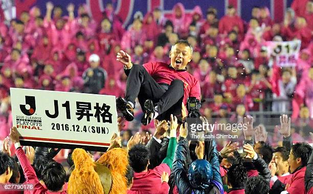Head coach Kiyoshi Okuma of Cerezo Osaka is tossed into the air after his team's promotion to the top division after the J.League J1 Promotion...