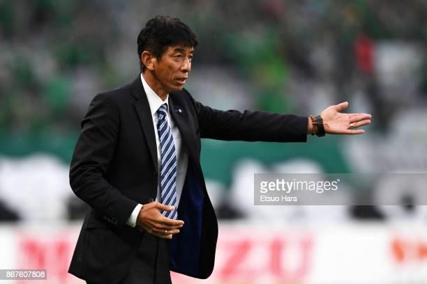 Head coach Masami Ihara of Avispa Fukuoka gestures during the JLeague J2 match between Tokyo Verdy and Avispa Fukuoka at Ajinomoto Stadium on October...