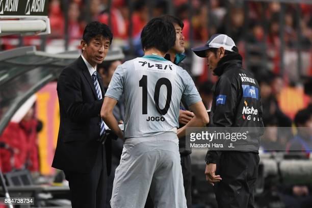 Head coach Masami Ihara of Avispa Fukuoka gives instruction to Hisashi Jogo during the JLeague J1 Promotion PlayOff Final between Nagoya Grampus and...