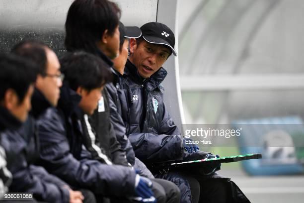 Head coach Masami Ihara of Avispa Fukuoka is seen during the JLeague J2 match between Tokyo Verdy and Avispa Fukuoka at Ajinomoto Stadium on March 21...