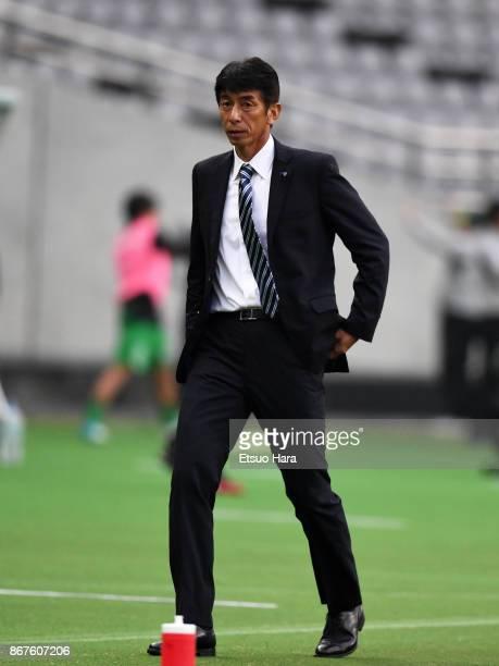 Head coach Masami Ihara of Avispa Fukuoka looks on during the JLeague J2 match between Tokyo Verdy and Avispa Fukuoka at Ajinomoto Stadium on October...