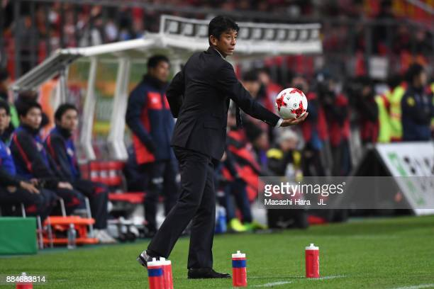 Head coach Masami Ihara of Avispa Fukuoka looks on during the JLeague J1 Promotion PlayOff Final between Nagoya Grampus and Avispa Fukuoka at Toyota...