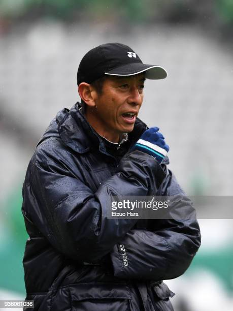 Head coach Masami Ihara of Avispa Fukuoka looks on during the JLeague J2 match between Tokyo Verdy and Avispa Fukuoka at Ajinomoto Stadium on March...