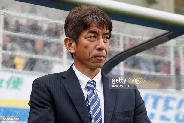 Head coach Masami Ihara of Avispa Fukuoka looks on prior to the JLeague J2 match between Avispa Fukuoka and Yokohama FC at Level Five Stadium on...