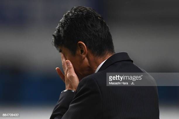 Head coach Masami Ihara of Avispa Fukuoka sheds tears after missing the promotion to the J1 after the JLeague J1 Promotion PlayOff Final between...