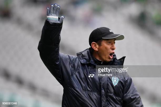 Head coach Masami Ihara of Avispa Fukuoka shouts during the JLeague J2 match between Tokyo Verdy and Avispa Fukuoka at Ajinomoto Stadium on March 21...