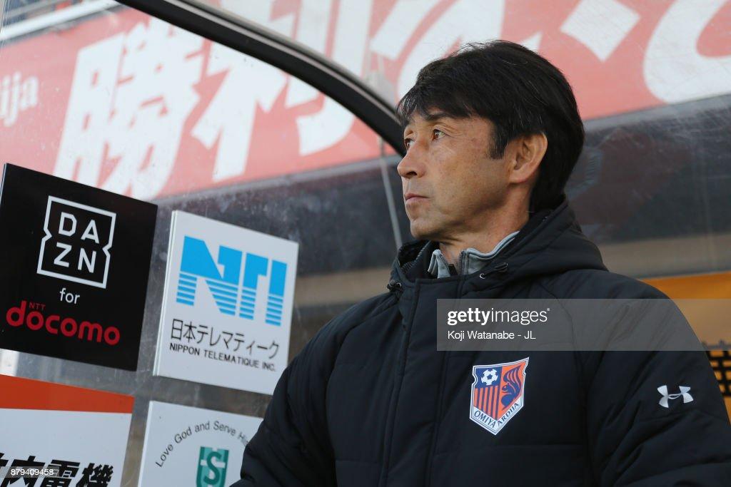 Omiya Ardija v Ventforet Kofu - J.League J1