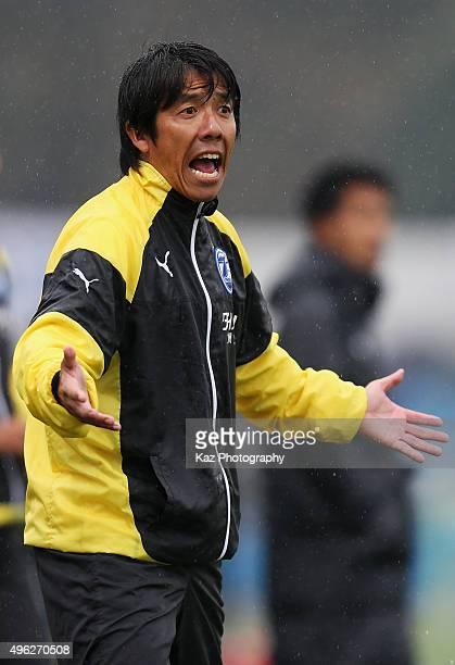 Head coach Nobuaki Yanagida of Oita Trinita gestures during the JLeague second division match between Yokohama FC and Oita Trinita on November 8 2015...