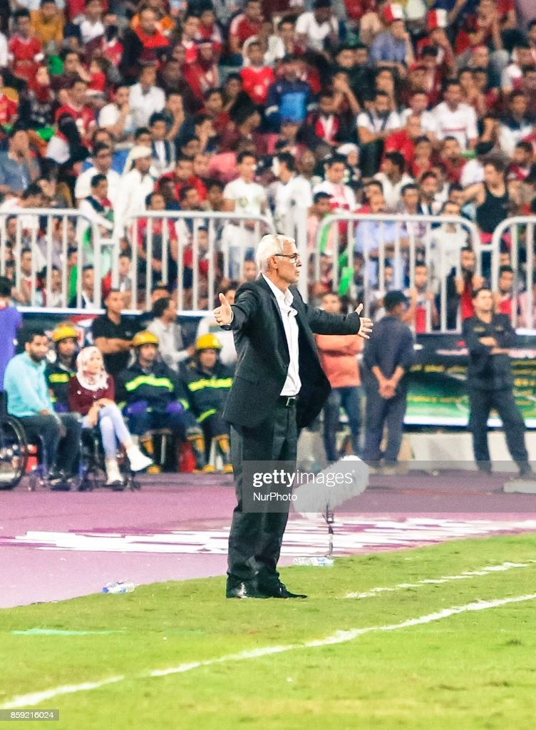 Egypt v Congo - WC 2018 qualify
