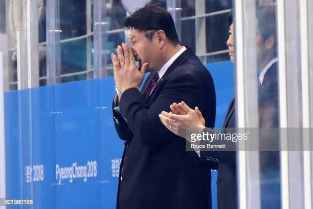 Head coach of Republic of Korea Chisun Paek reacts after losing 5-2 to Finland in the Men's Play-offs Qualifications game on day eleven of the...