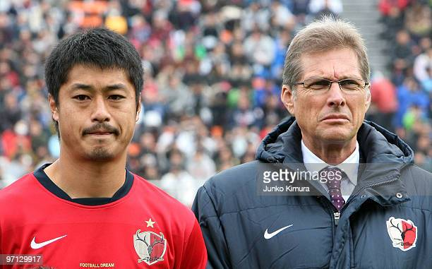 Head Coach Oswaldo Oliveira and Mitsuo Ogasawara of Kashima Antlers look on before the Xerox Super Soccer match between Kashima Antlers and Gamba...