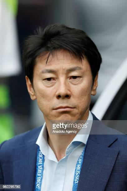 Head coach Shin TaeYong of Korea is seen during the 2018 FIFA World Cup Russia Group F match between Korea Republic and Mexico at the Rostov Arena in...