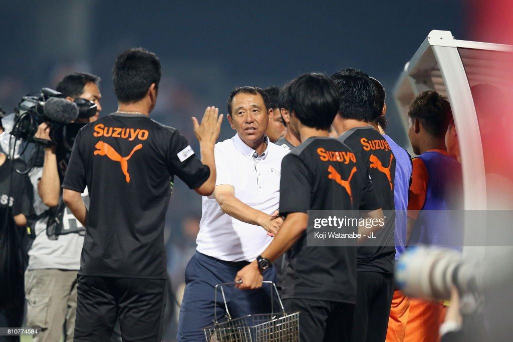 Shimizu S-Pulse v Gamba Osaka - J.League J1