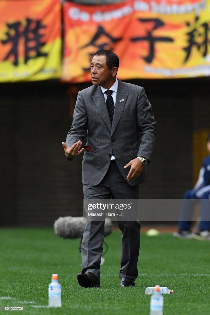 Vegalta Sendai v Shimizu S-Pulse - J.League J1