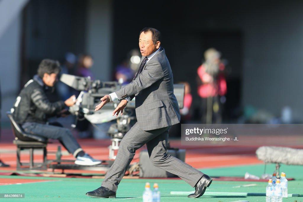 Vissel Kobe v Shimizu S-Pulse - J.League J1