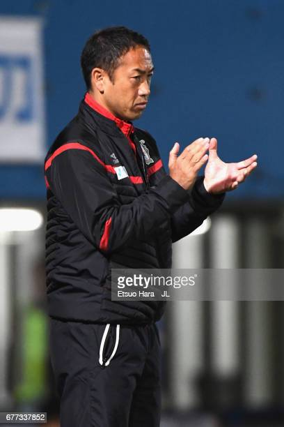 Head coach Shuichi Mase of Ehime FC looks on during the JLeague J2 match between Yokohama FC and Ehime FC at Nippatsu Mitsuzawa Stadium on May 3 2017...