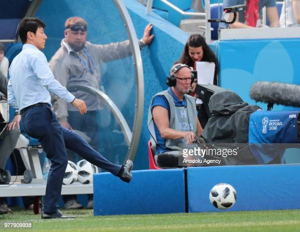 Head coach Taeyong SHIN of Korea Republic are seen during the 2018 FIFA World Cup Russia group F match between Sweden and Korea Republic at the...