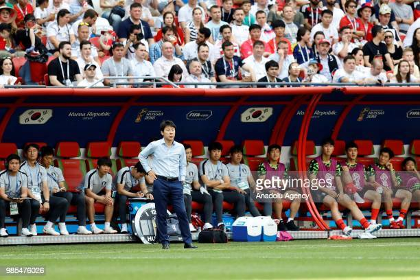 Head Coach Taeyong Shin of Korea Republic is seen during the 2018 FIFA World Cup Russia Group F match between Korea Republic and Germany at the Kazan...