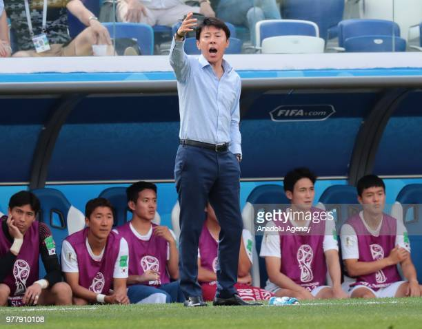 Head coach Taeyong SHIN of Korea Republic reacts during the 2018 FIFA World Cup Russia group F match between Sweden and Korea Republic at the Nizhny...