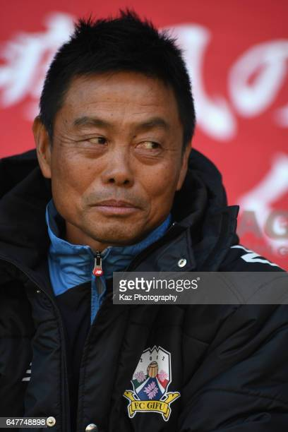 Head coach Takeshi Oki of FC Gifu looks on prior to the JLeague J2 match between Nagoya Grampus and FC Gifu at Toyota Stadium on March 4 2017 in...