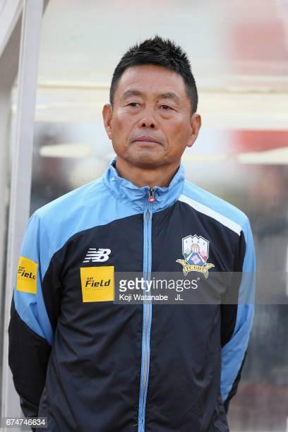 Head coach Takeshi Oki of FC Gifu looks on prior to the JLeague J2 match between FC Gifu and Zweigen Kanazawa at Nagaragawa Stadium on April 29 2017...