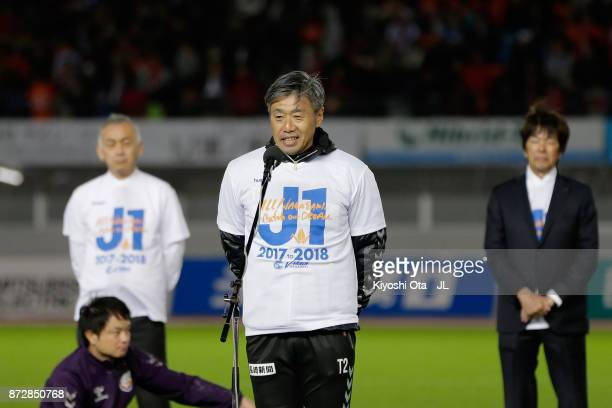 Head coach Takuya Takagi of VVaren Nagasaki speaks after his team's promotion to the J1 after their 31 victory in the JLeague J2 match between VVaren...
