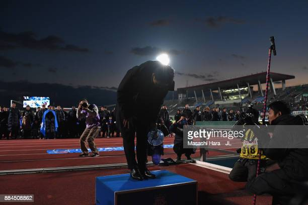 Head coach Tatsuma Yoshida of Ventforet Kofu bows to supporters after the J.League J1 match between Ventforet Kofu and Vegalta Sendai at Yamanashi...