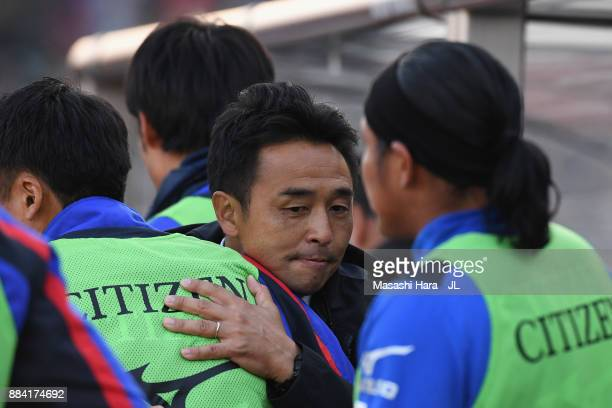 Head coach Tatsuma Yoshida of Ventforet Kofu is seen after the relegation to the J2 despite his side's 10 victory in the JLeague J1 match between...