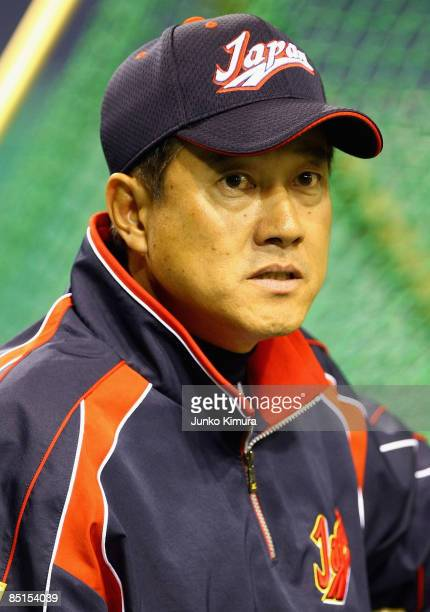 Head Coach Tatsunori Hara of Japan looks on during a practice session before a friendly match between Japan and Saitama Seibu Lions at Tokyo Dome on...
