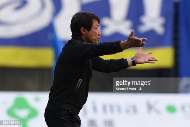 Head coach Tomohiro Katanosaka of Oita Trinita gestures during the JLeague J2 match between Oita Trinita and Fagiano Okayama at Oita Bank Dome on May...