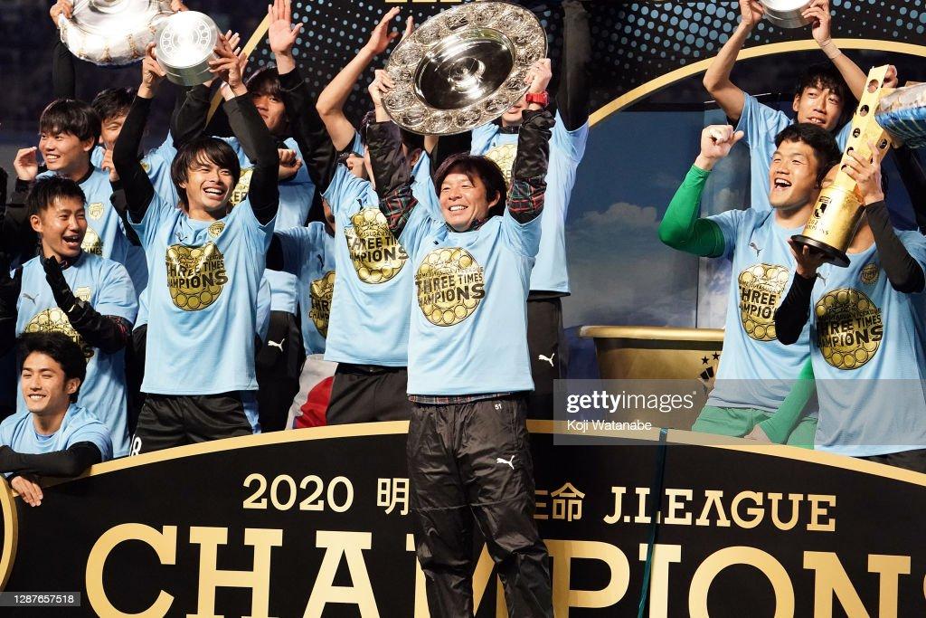 Kawasaki Frontale v Gamba Osaka - J.League Meiji Yasuda J1 : ニュース写真