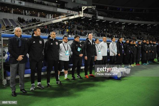 Head coach Vahid Halilhodzic and Japanese staffs and players line up prior to the EAFF E1 Men's Football Championship between Japan and North Korea...