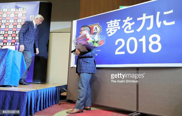 Head coach Vahid Halilhodzic attends a press conference on September 1 2017 in Saitama Japan