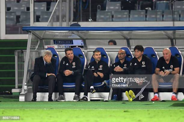 Head coach Vahid Halilhodzic of Japan reacts during the international friendly match between Japan and Haiti at Nissan Stadium on October 10 2017 in...