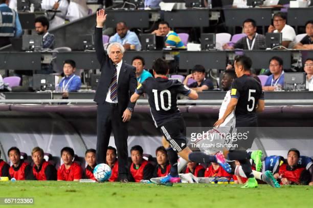 Head coach Vahid Halilhodzic reacts during the FIFA 2018 World Cup qualifying match between United Arab Emirates and Japan at Hazza Bin Zayed Stadium...