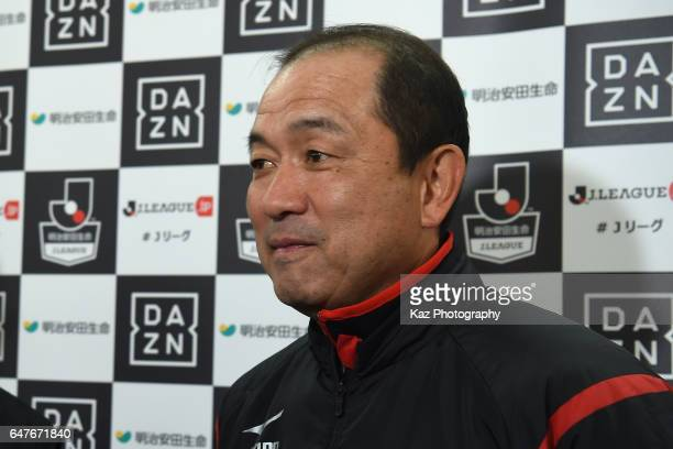 Head coach Yahiro Kazama of Nagoya Grampus is interviewed prior to the J.League J2 match between Nagoya Grampus and FC Gifu at Toyota Stadium on...