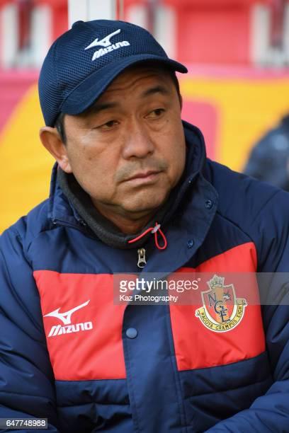 Head coach Yahiro Kazama of Nagoya Grampus looks on prior to the JLeague J2 match between Nagoya Grampus and FC Gifu at Toyota Stadium on March 4...