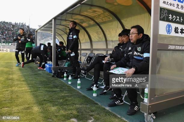 Head coach Yasuharu Sorimachi of Matsumoto Yamaga looks on prior to the JLeague J2 match between Matsumoto Yamaga and Kamatamare Sanuki at...