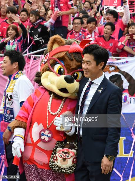 Head coach Yoon Jong Hwan and a mascot of Cerezo Osaka celebrate their victory after the JLeague Levain Cup final match between Cerezo Osaka and...