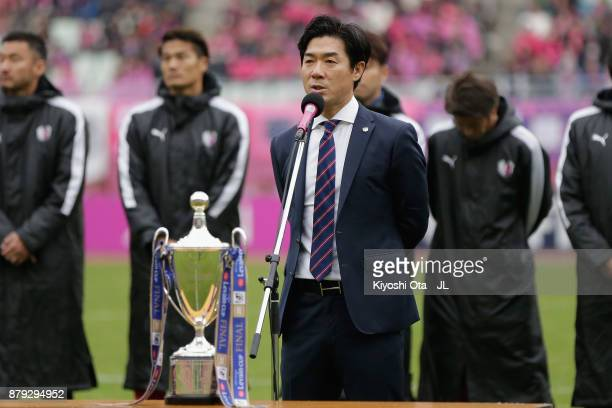 Head coach Yoon Jung Hwan of Cerezo Osaka addresses after the JLeague J1 match between Cerezo Osaka and Vissel Kobe at Yanmar Stadium Nagai on...