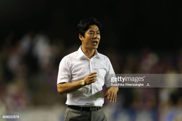 Head coach Yoon Jung Hwan of Cerezo Osaka looks on during the JLeague J1 match between Cerezo Osaka and FC Tokyo at Kincho Stadium on July 2 2017 in...