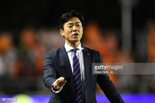 Head coach Yoon Jung Hwan of Cerezo Osaka looks on during the JLeague J1 match between Cerezo Osaka and Omiya Ardija at Kincho Stadium on October 29...