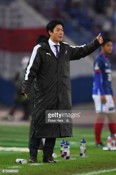 Head coach Yoon Jung Hwan of Cerezo Osaka looks on during the JLeague J1 match between Yokohama FMarinos and Cerezo Osaka at Nissan Stadium on...
