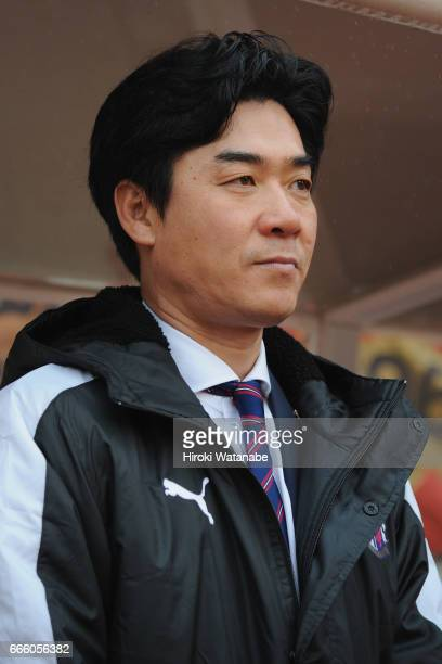 Head coach Yoon Jung Hwan of Cerezo Osaka looks on prior to the JLeague J1 match between Kashima Antlers and Cerezo Osaka at Kashima Soccer Stadium...