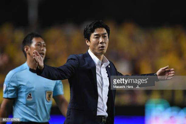 Head coach Yoon Jung Hwan of Cerezo Osaka reacts during the JLeague J1 match between Cerezo Osaka and Vegalta Sendai at Kincho Stadium on September...