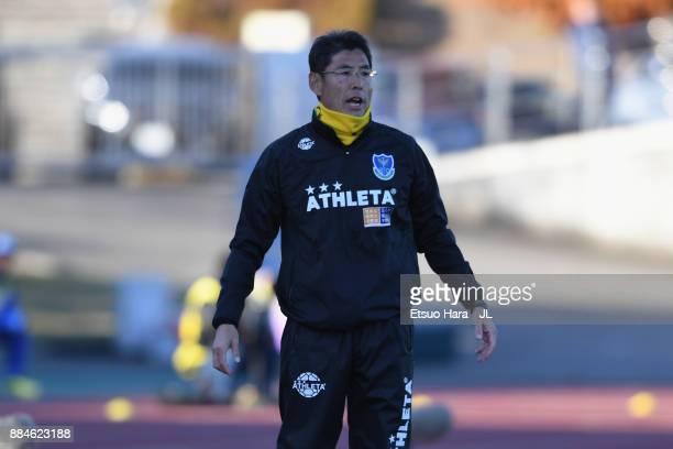 Head coach Yuji Yokoyama of Tochigi SC looks on during the JLeague J3 match between Azul Claro Numazu and Tochigi SC at Ashitaka Stadium on December...