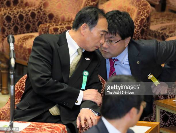 Head director of school operator 'Moritomo Gakuen' Yasunori Kagoike speaks during a lower house budget committee at the diet building on March 23...
