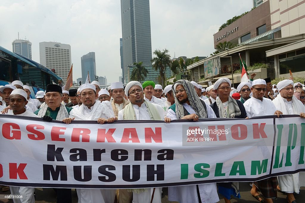 Head of front pembela islam fpi or islamic defenders front head of front pembela islam fpi or islamic defenders front muhammad rizieq shihab reheart Image collections